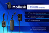 new-mollusk-power-src